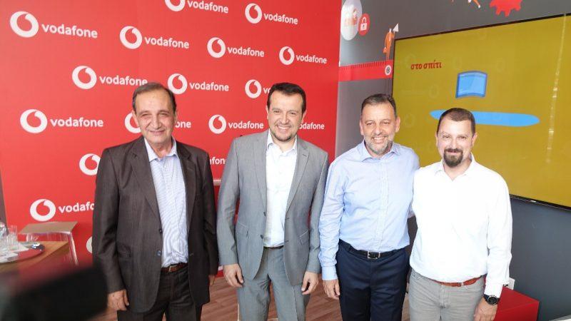 εκδήλωση Super Fast Broadband Αθήνα
