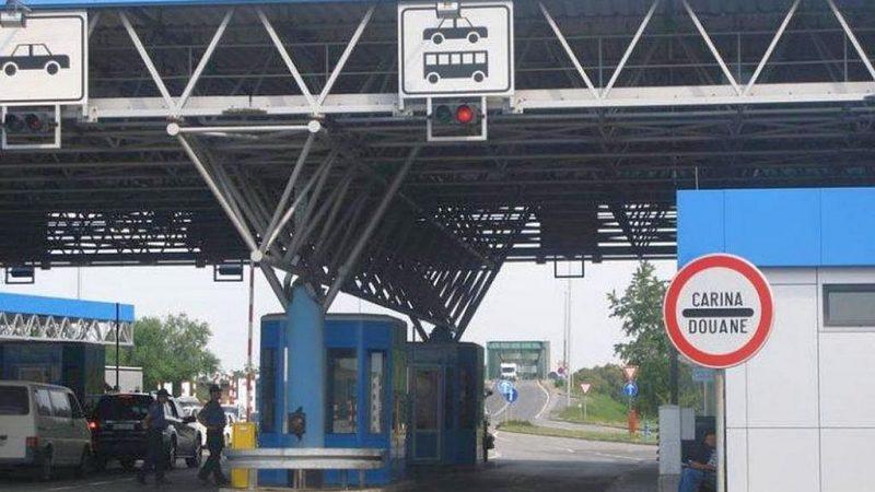 Σύνορα Βοσνίας-Κροατίας